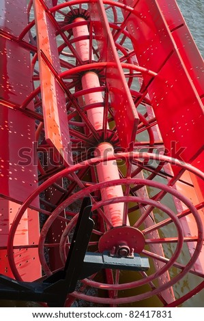 Red paddle wheel - stock photo