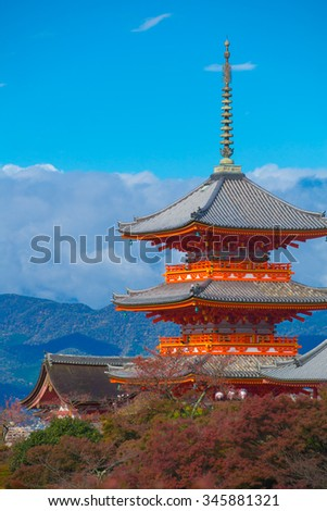 Red pagoda at Taisan-ji Temple near Kiyomizu-dera Temple in Kyoto, Symbol of Japanese culture. - stock photo