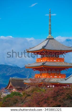 Red pagoda at Taisan-ji Temple near Kiyomizu-dera Temple in Kyoto, Symbol of Japanese culture. - stock photo