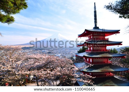 Red pagoda with Mt. Fuji as the background - stock photo