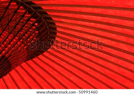 Red paper Japanese closeup. - stock photo