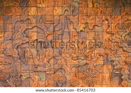 Red pattern Tile Earthenware material from thai temple - stock photo