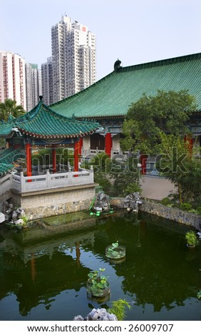 Red Pavilion Good Fortune Water Garden Reflection Wong Tai Sin Buddhist Taoist Temple Kowloon Hong Kong Trademarks removed. - stock photo
