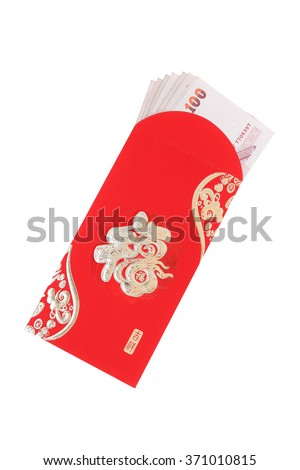 red pocket and lucky money on chinese new year : chinese text is mean rich gold and long live