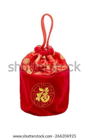 Red pouch for Chinese new year, Isolated on white background  - stock photo