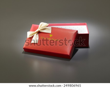 red present box with ribbon - stock photo