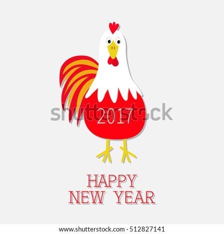 Red Rooster Cock bird. 2017 Happy New Year text symbol Chinese calendar. Cute cartoon funny character with big feather tail. Baby farm animal. White background. Flat design.