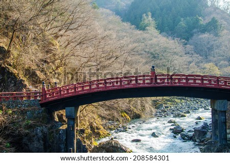 Red sacred bridge in Nikko world heritage area in Japan - stock photo