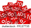red sale cubes mountain with white percent - stock photo