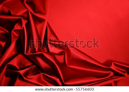 red satin background close up - stock photo