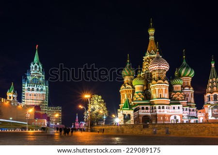 Red Square at the evening, Moscow, Russia - stock photo