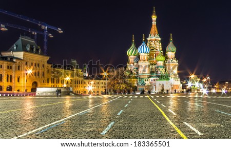 red square by night, Moscow - stock photo
