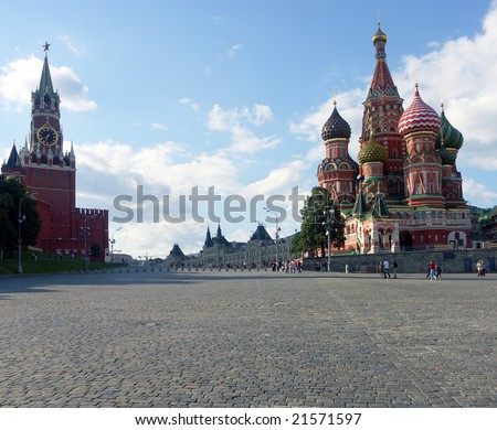 red square city center - stock photo