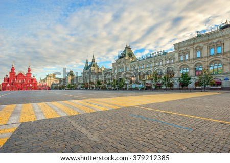 Red square early morning view. GUM (State Department Store) is the large store in the Kitai-gorod part of Moscow, currently a shopping mall and Historical museum. Russia. - stock photo