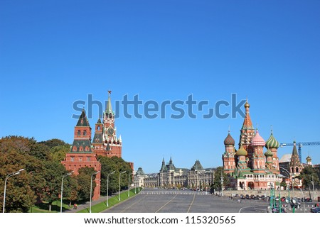 Red Square in Moscow - stock photo