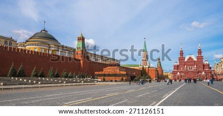 Red Square in Moscow, Russian Federation - stock photo