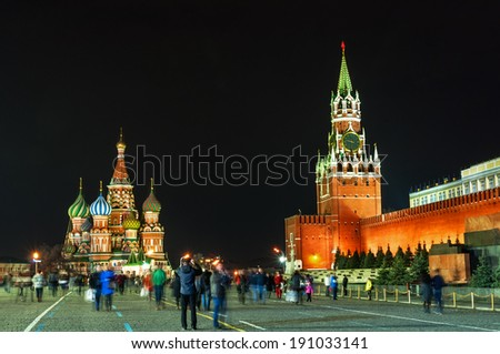 Red Square Moscow at the evening - stock photo
