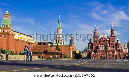 Red Square, Moscow, Russia - stock photo