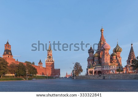 Red square, Moscow (Russia) - stock photo