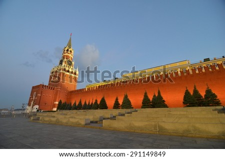 Red square, Moscow, Russia in the summer. - stock photo