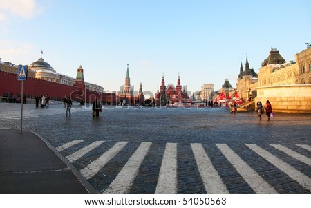Red Square, winter. Moscow, Russia. - stock photo