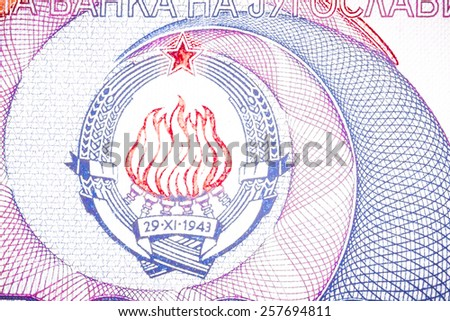 Red star into a Banknote. Particular of a Yugoslav bill - stock photo