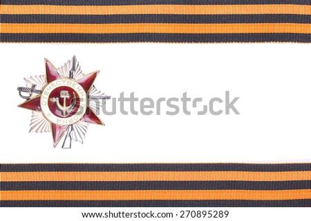Red star of World War II - stock photo