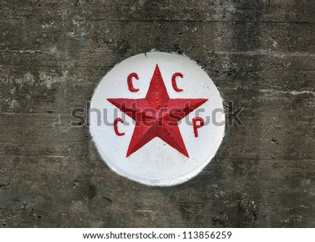 Red star with Russian letters CCCP for USSR - stock photo