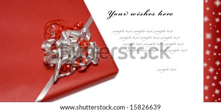 Red Style Greeting Card (present isolated - path included) - stock photo