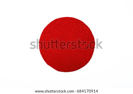 Red Sun Circle Traditional Symbol Japan Stock Photo Edit Now