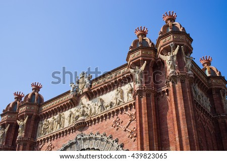 Red Triumphal Arch in barcelona - Spain - stock photo