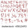 Red watercolour Alphabet - stock photo