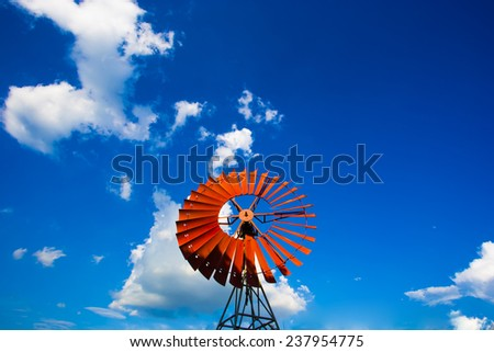 red windmill - stock photo