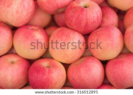 Red yellow apple  at fresh-food market in thailand - stock photo