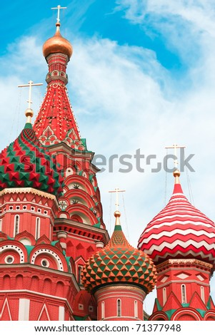 Reddish Head of St. Basil's Cathedral on Red square, Moscow, Russia - stock photo