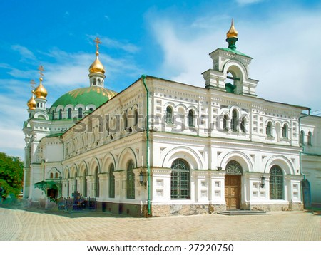 Refectory, or St. Anthony and St. Theodorius Church of The Kiev Laura of the Caves - stock photo