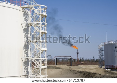 Refinery center in West Siberia - stock photo