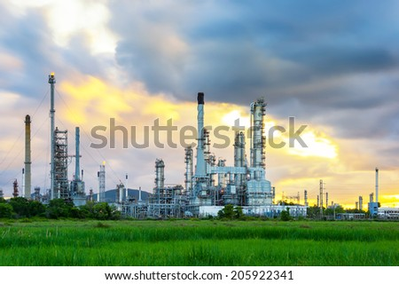 Refinery in morning  - stock photo