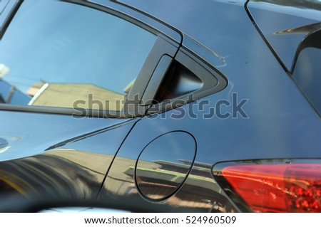 reflect on body of car