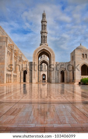 Reflections at Sultan Qaboos Grand Mosque