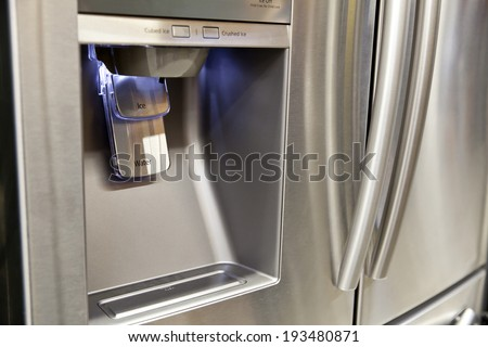 Ice Machine Stock Images Royalty Free Images Amp Vectors