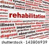 Rehabilitation medical message concept. Health recovery creative message background - stock photo