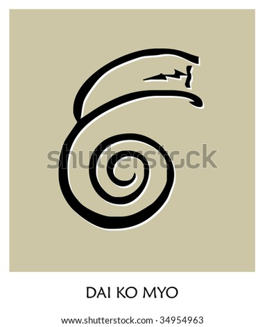 reiki pastel symbol - stock photo