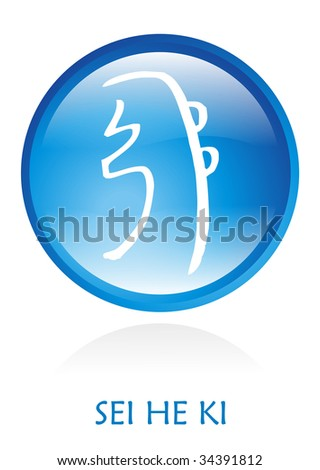 Reiki Symbol - stock photo