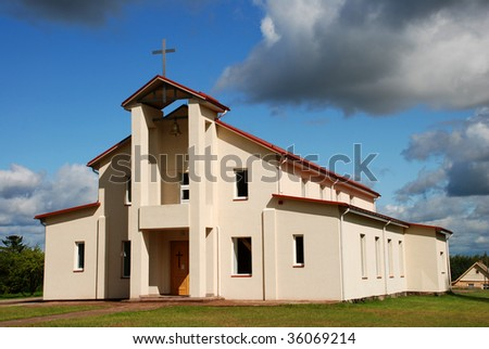 Rekava Church, Latvia - stock photo