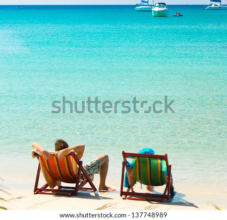 Relaxation In Peace Coconut Coast - stock photo