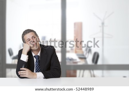 Relaxed cheerful businessman