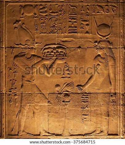 Relief in Egypt
