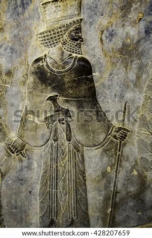 Relief in Persepolis in Iran - stock photo