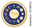Religions Around the World on blue & gold mandala: Judaism, Sikh, Islam, Christianity, Hinduism, Taoism, Baha'i, Buddhism, Jain, Shinto, Confucianism & Native Spirituality. - stock photo